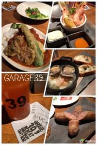クリニックの近くで美味しいご飯(*'∀')(^^♪